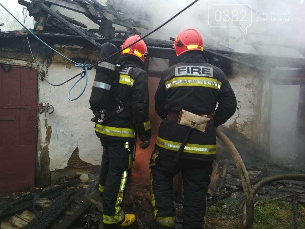 На Хмельниччині під час пожежі господарчої будівлі, травмувався 56-ти річний чоловік, фото-2