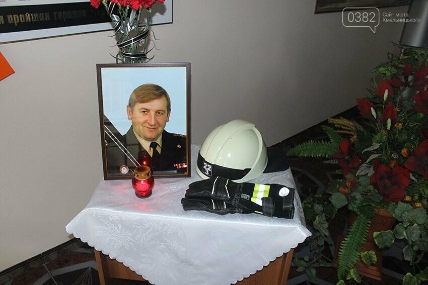 При виконанні службових обов'язків загинув вогнеборець, фото-2