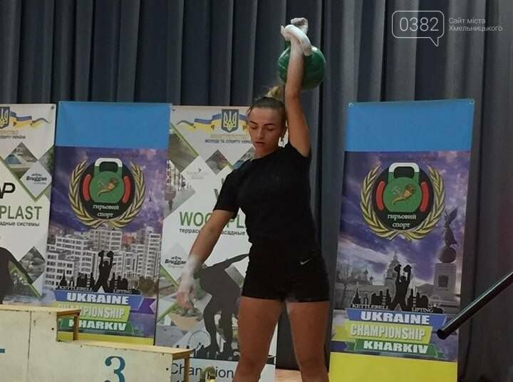 Хмельницькі спортсмені успішно виступили на Чемпіонаті України з гирьового спорту, фото-1