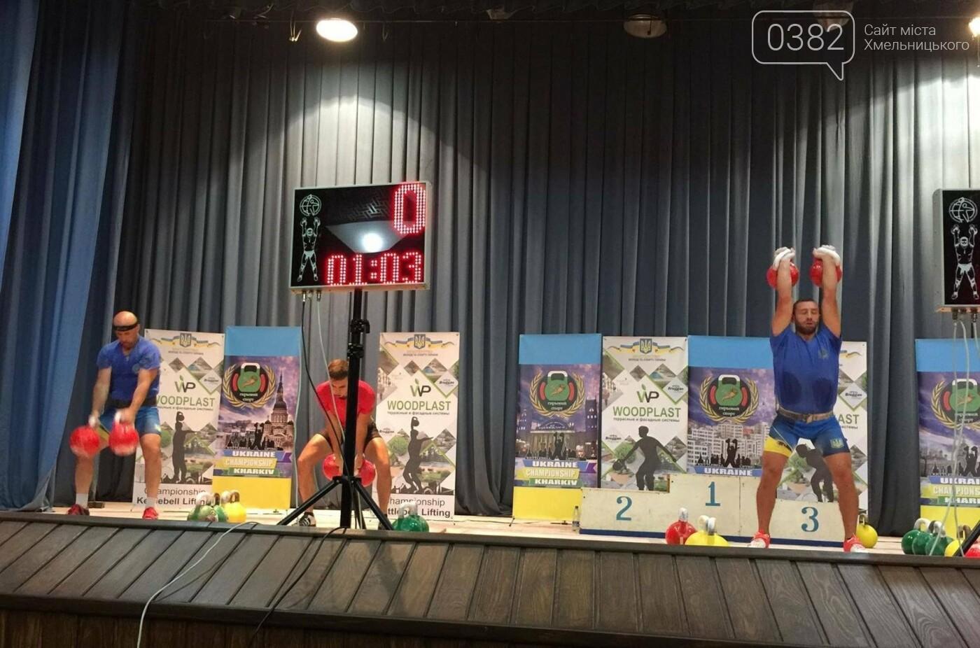 Хмельницькі спортсмені успішно виступили на Чемпіонаті України з гирьового спорту, фото-2