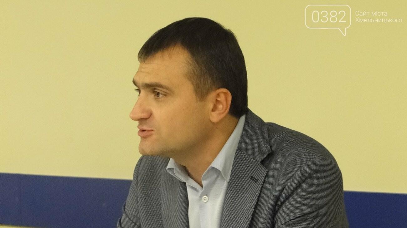 Молодіжну столицю з Хмельницького планує зробити активна молодь, фото-1
