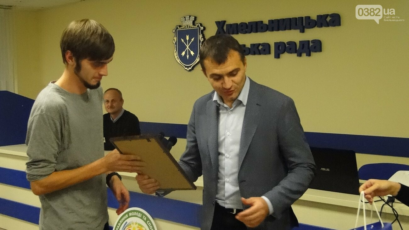 Молодіжну столицю з Хмельницького планує зробити активна молодь, фото-2