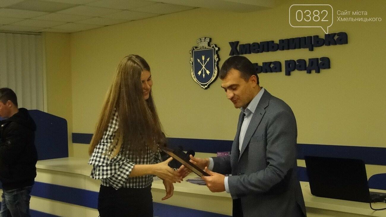 Молодіжну столицю з Хмельницького планує зробити активна молодь, фото-3