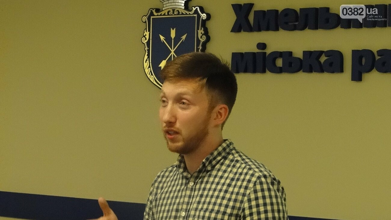 Молодіжну столицю з Хмельницького планує зробити активна молодь, фото-4