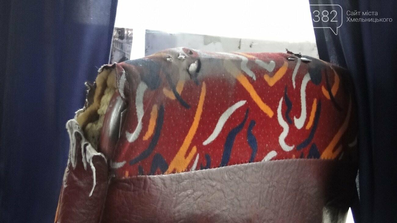 Бляшанка на колесах: яким транспортом доводиться їздити мешканцям Хмельницького, фото-1