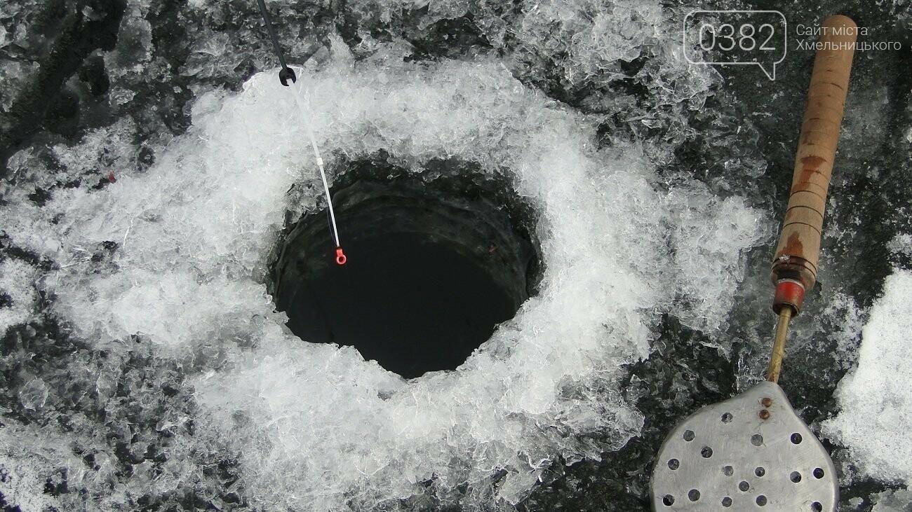 Теплий термос й хороша компанія: зимова рибалка у Хмельницькому, фото-2
