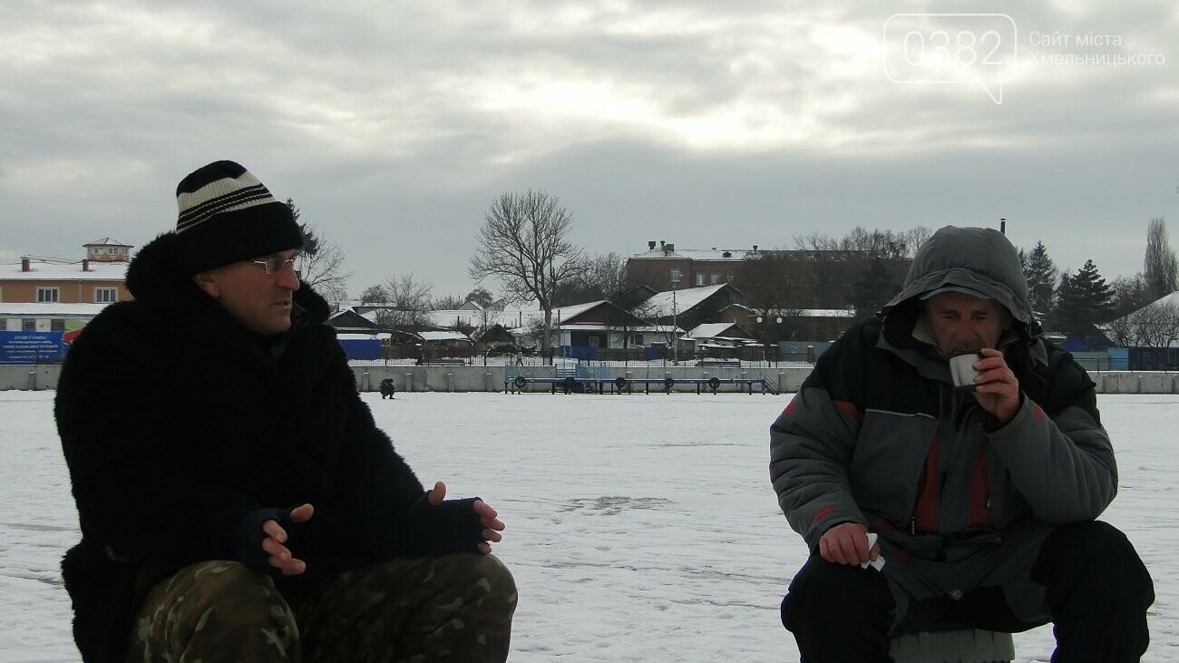 Теплий термос й хороша компанія: зимова рибалка у Хмельницькому, фото-1