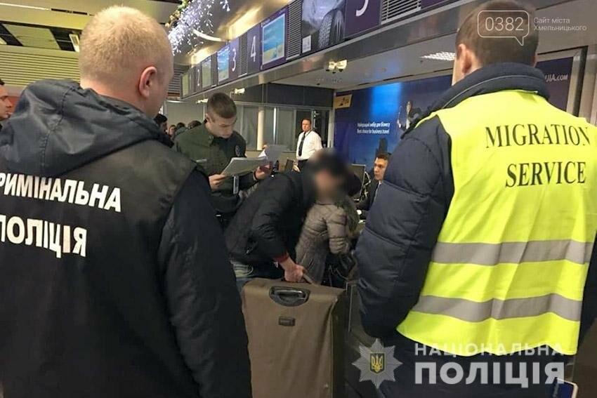 Хмельницькі поліцейські видворили за межі країни іноземця, засудженого за розбещення неповнолітніх, фото-4