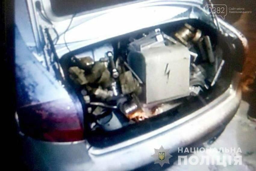 На Хмельниччині наряд поліції охорони затримав серійних злодіїв-гастролерів із сусідньої Рівненщини, фото-3