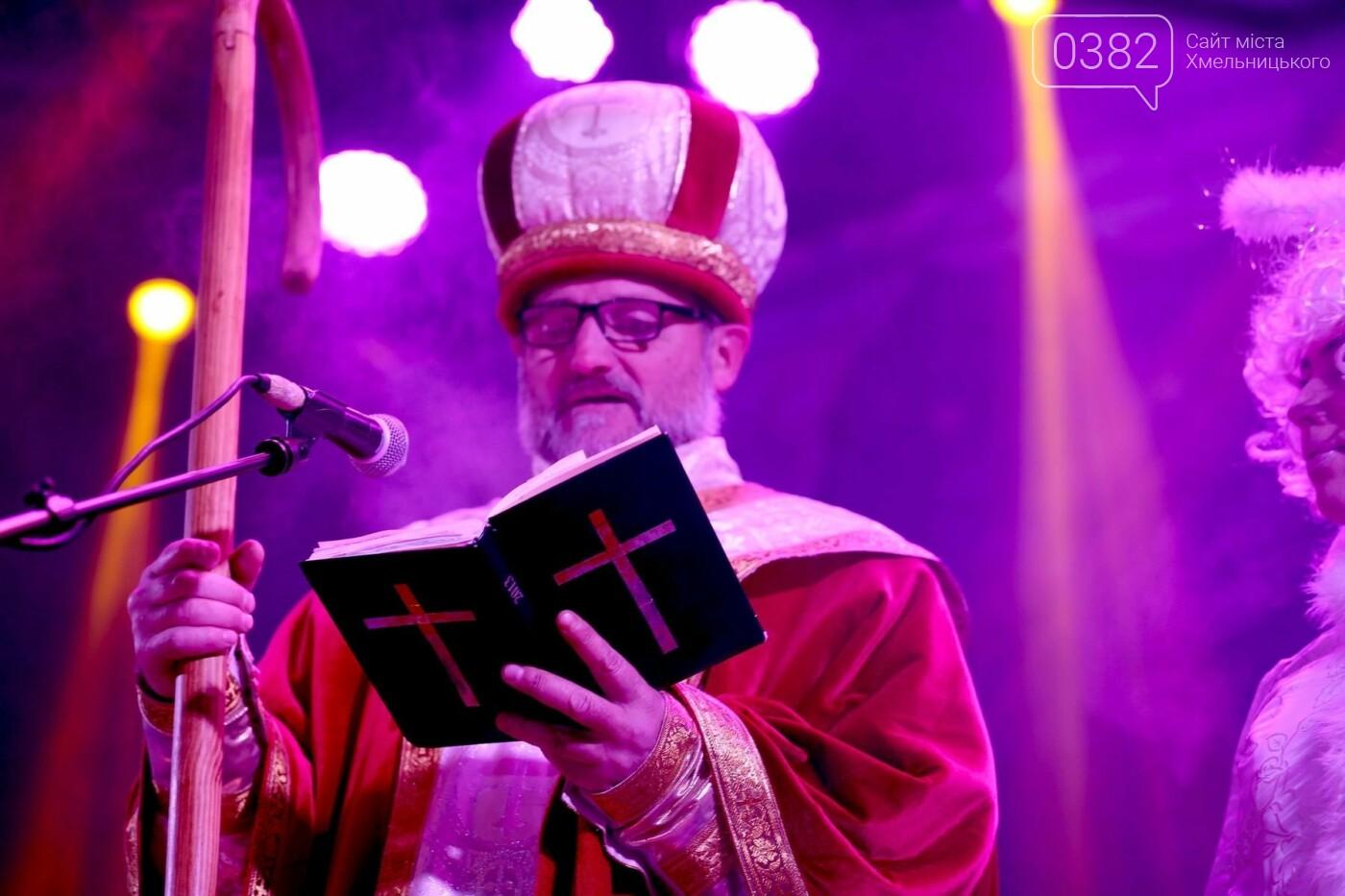 У свято Миколая пластуни передали містуХмельницькому Вифлеємський вогонь.ФОТО , фото-3