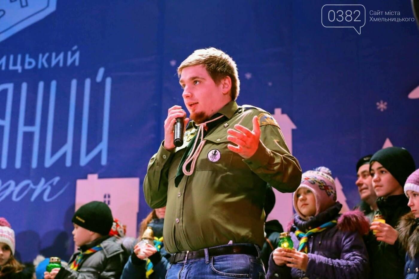 У свято Миколая пластуни передали містуХмельницькому Вифлеємський вогонь.ФОТО , фото-5