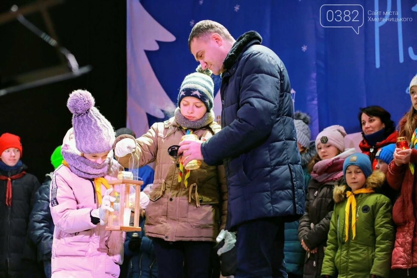 У свято Миколая пластуни передали містуХмельницькому Вифлеємський вогонь.ФОТО , фото-6