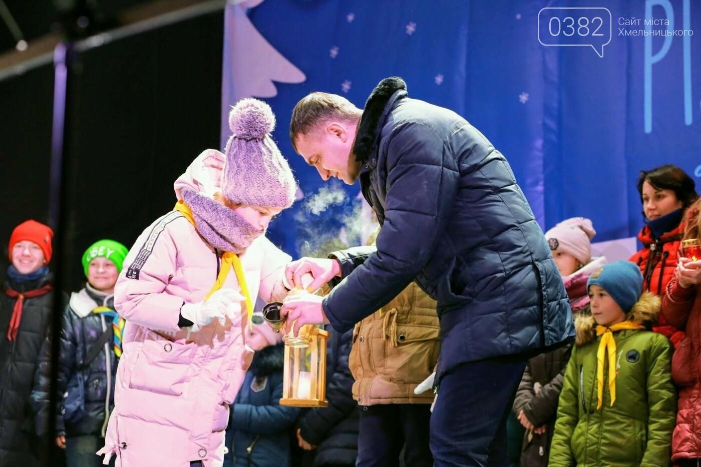 У свято Миколая пластуни передали містуХмельницькому Вифлеємський вогонь.ФОТО , фото-8