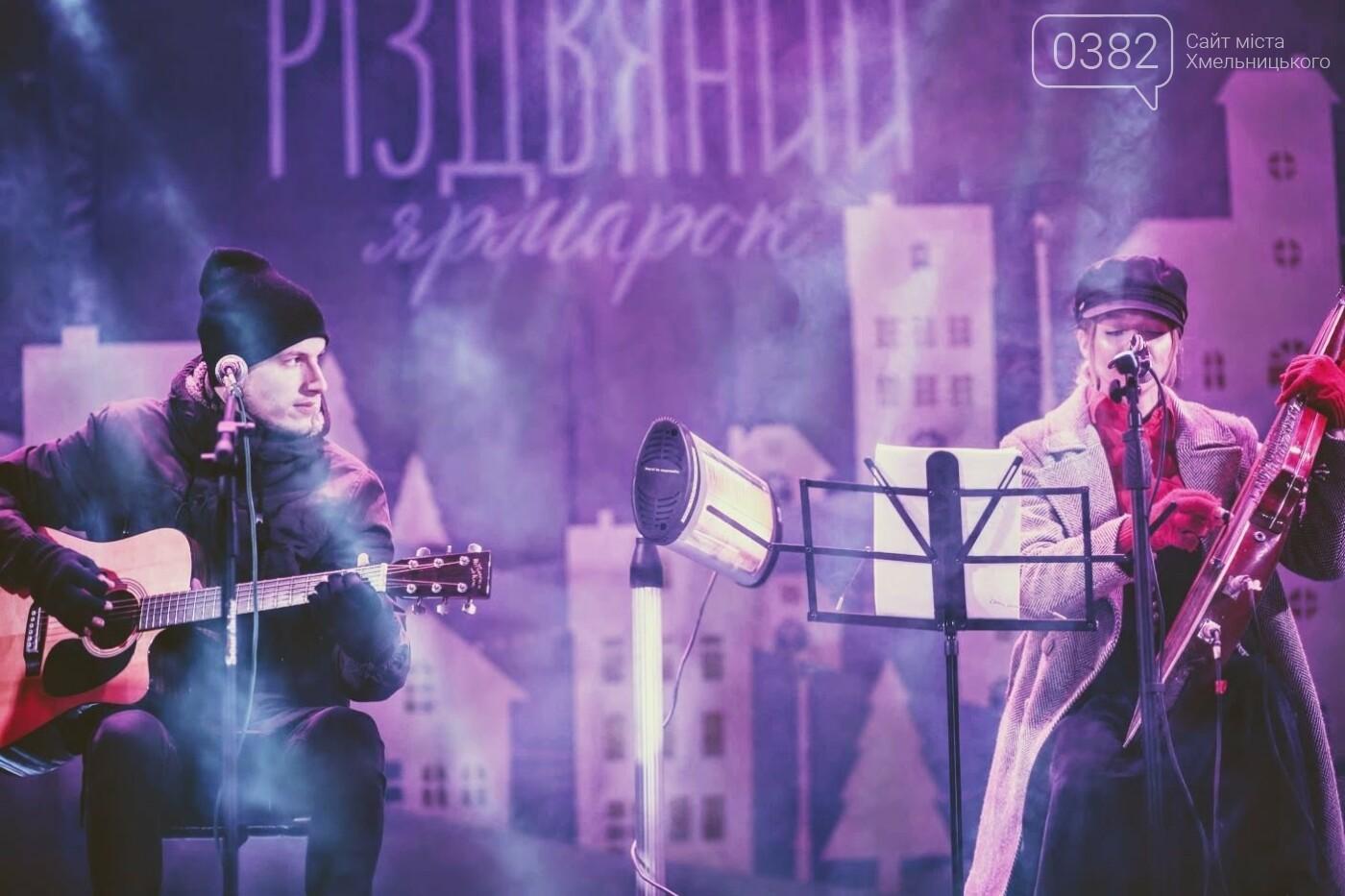 У свято Миколая пластуни передали містуХмельницькому Вифлеємський вогонь.ФОТО , фото-1