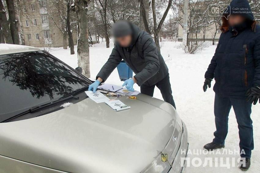 На Хмельниччині працівники поліції затримали торговця марихуаною, фото-3