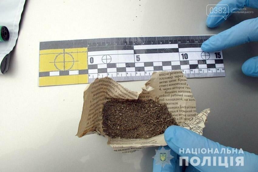 На Хмельниччині працівники поліції затримали торговця марихуаною, фото-2