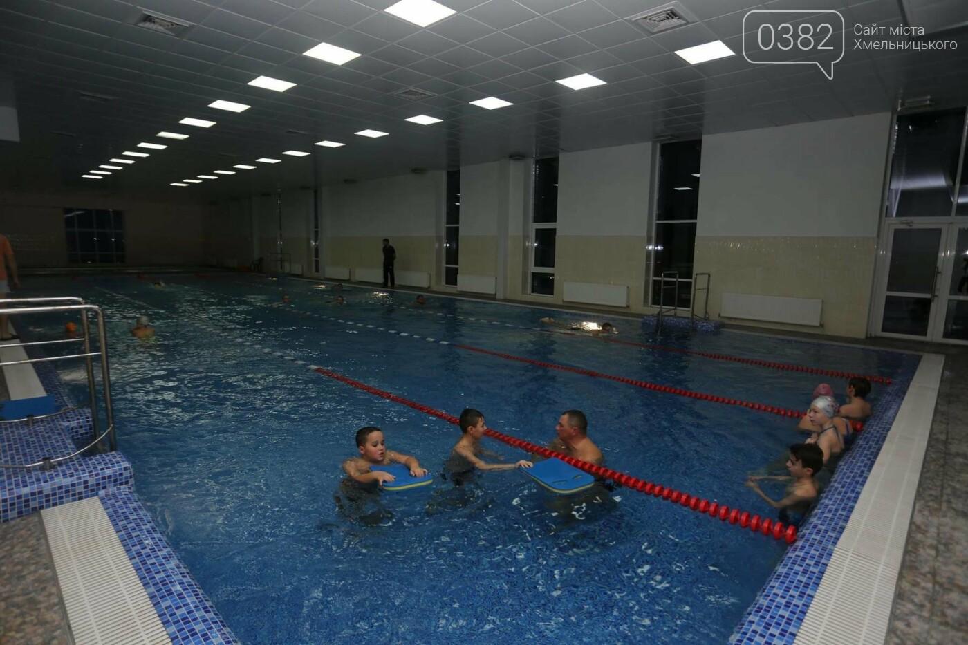У Хмельницькому відкриють перший у місті комунальний басейн.ФОТО, фото-1