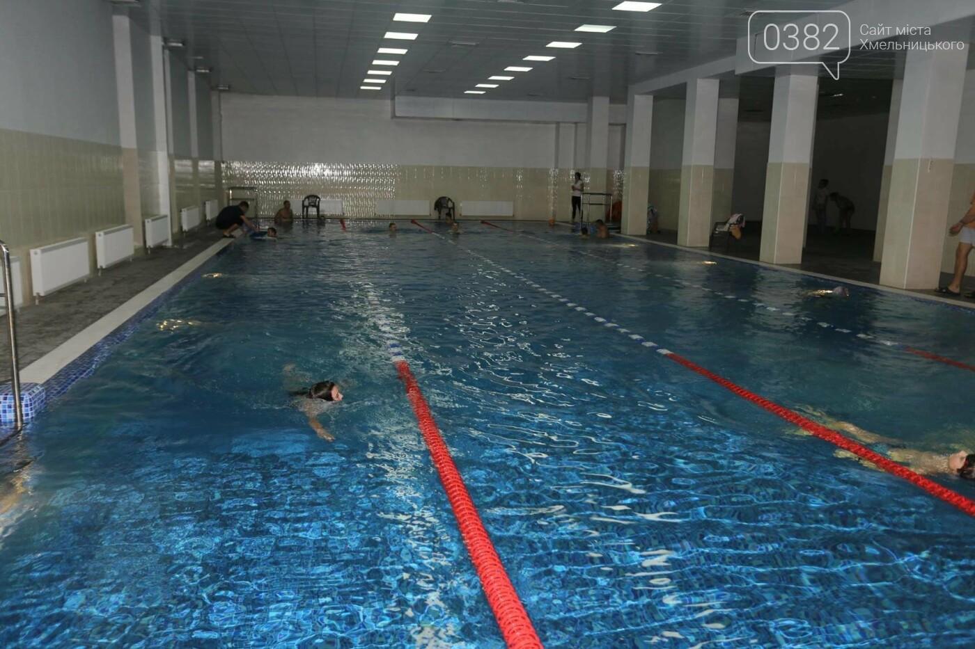 У Хмельницькому відкриють перший у місті комунальний басейн.ФОТО, фото-2