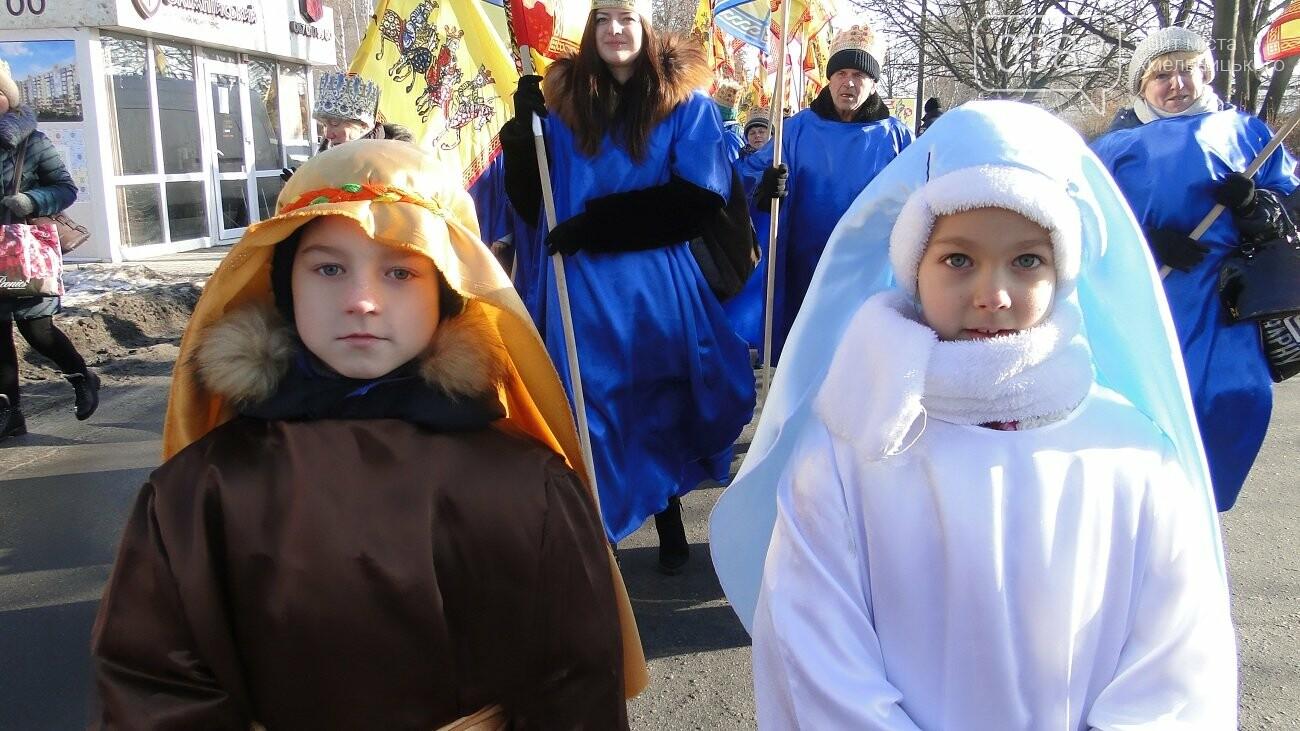 Три царі пройшли ходою у Хмельницькому. ФОТО, фото-4