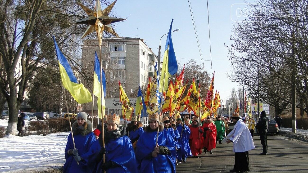 Три царі пройшли ходою у Хмельницькому. ФОТО, фото-2
