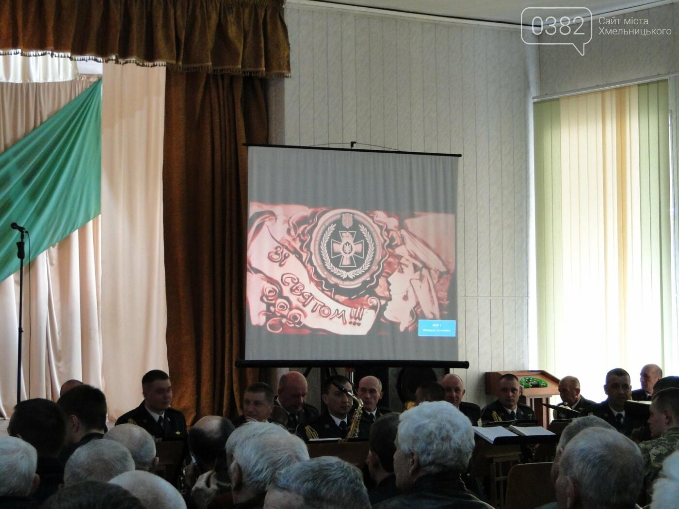У Хмельницькій Національній академії відсвяткували день прикордонника (фото), фото-1