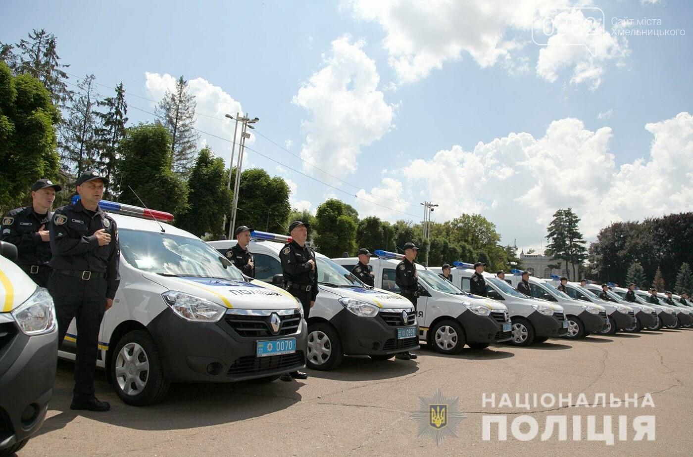 Три роки тому на Хмельниччині вперше з'явилися групи реагування патрульної поліції , фото-6