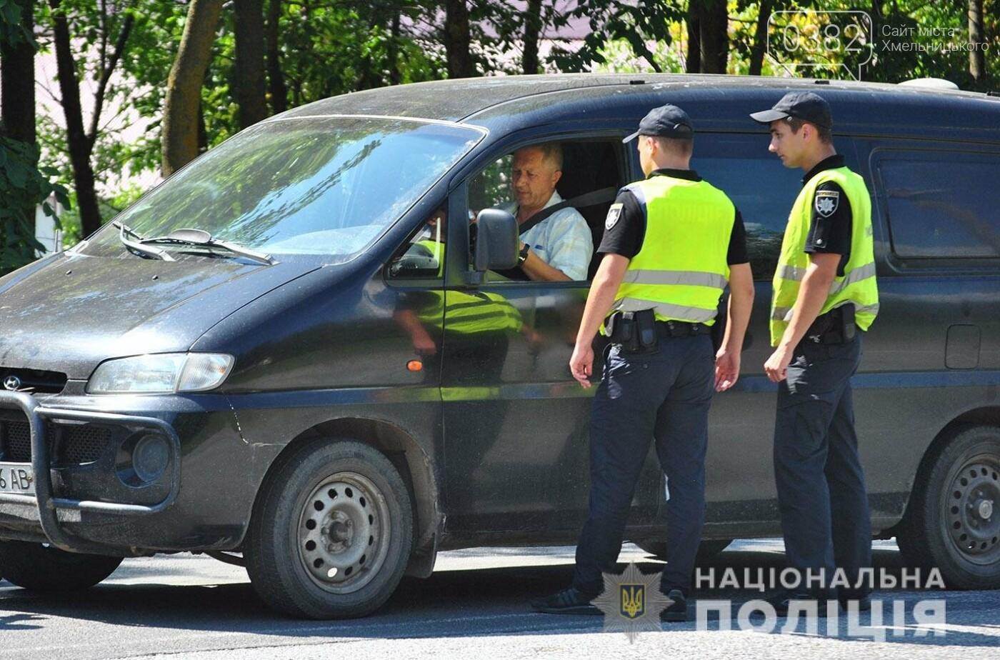 Три роки тому на Хмельниччині вперше з'явилися групи реагування патрульної поліції , фото-3