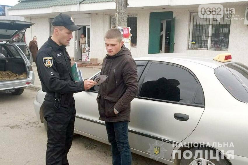 Три роки тому на Хмельниччині вперше з'явилися групи реагування патрульної поліції , фото-4