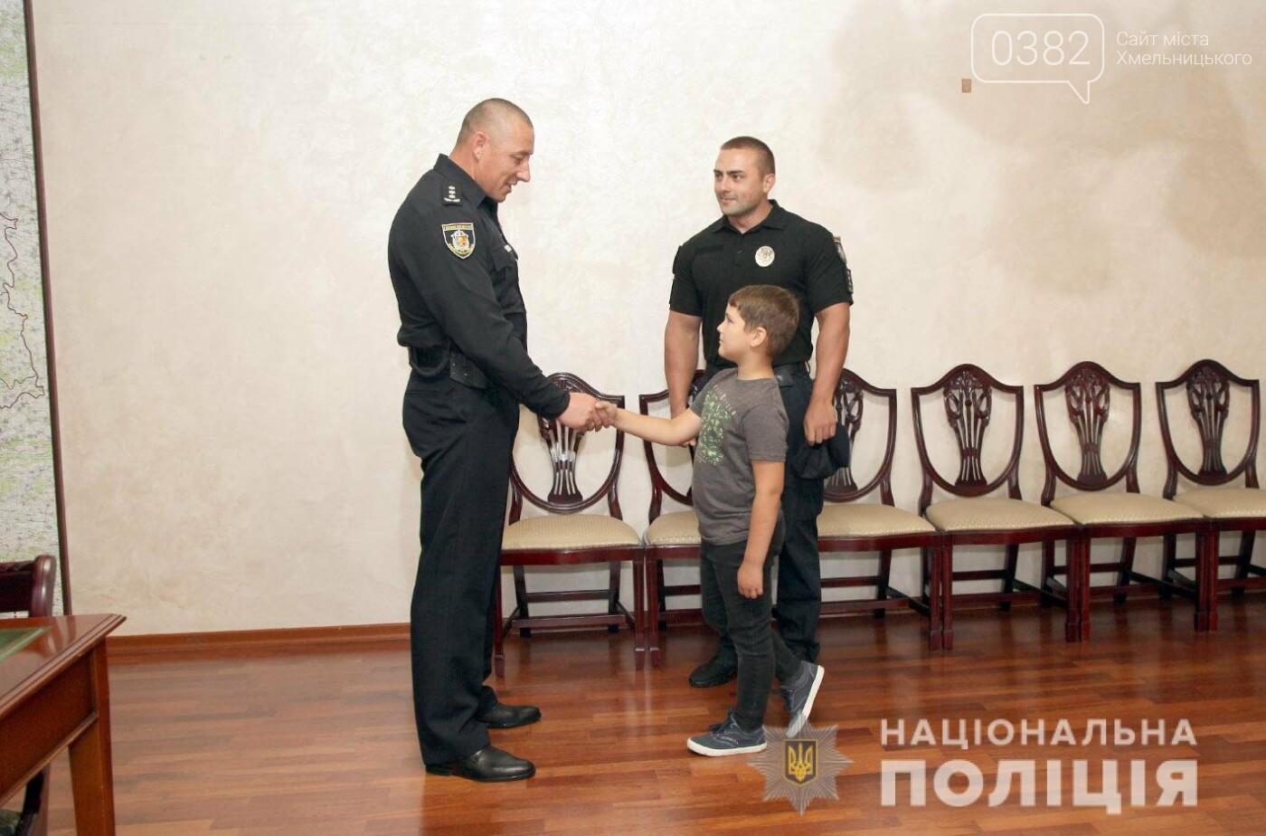Хмельницькі поліцейські здійснили мрію 7-річного Артема , фото-3