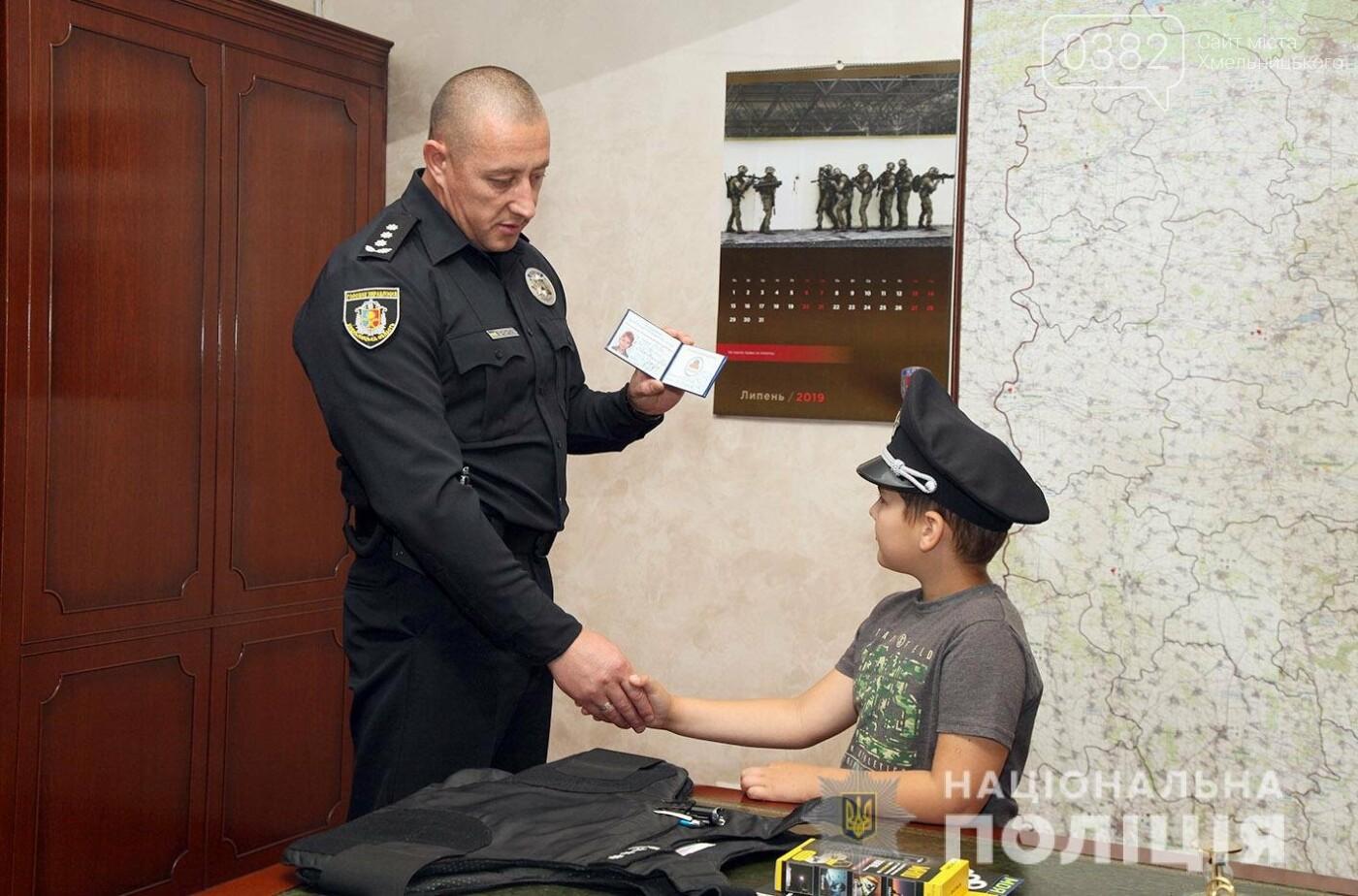 Хмельницькі поліцейські здійснили мрію 7-річного Артема , фото-2