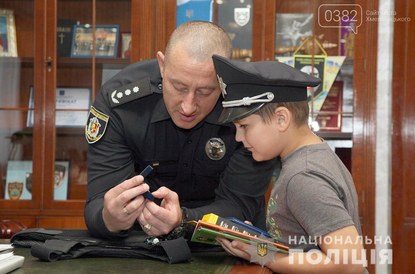 Хмельницькі поліцейські здійснили мрію 7-річного Артема , фото-1