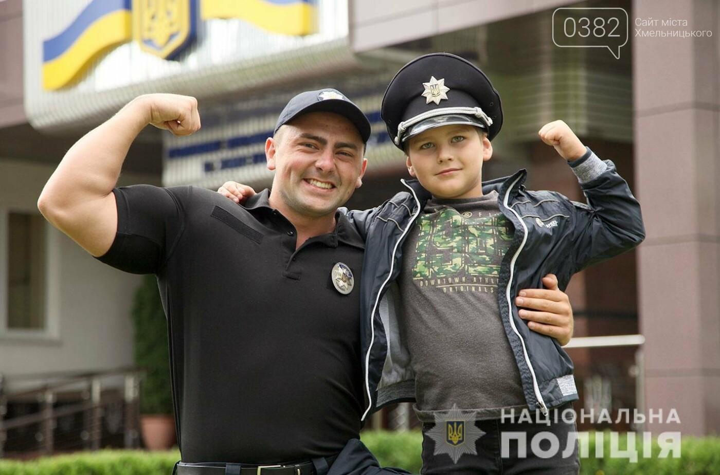 Хмельницькі поліцейські здійснили мрію 7-річного Артема , фото-7