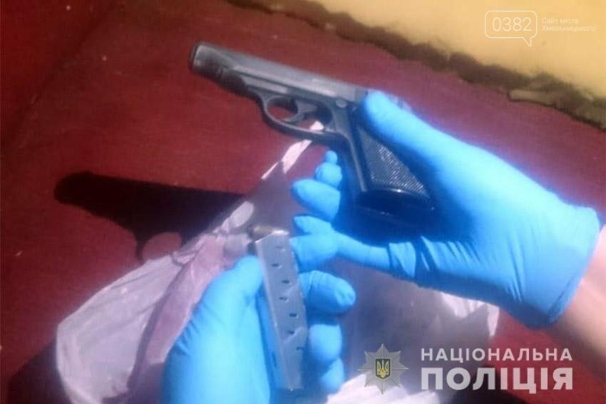 У 41-річного жителя Хмельницького району поліцейські вилучили пістолет з ознаками переробки, фото-1