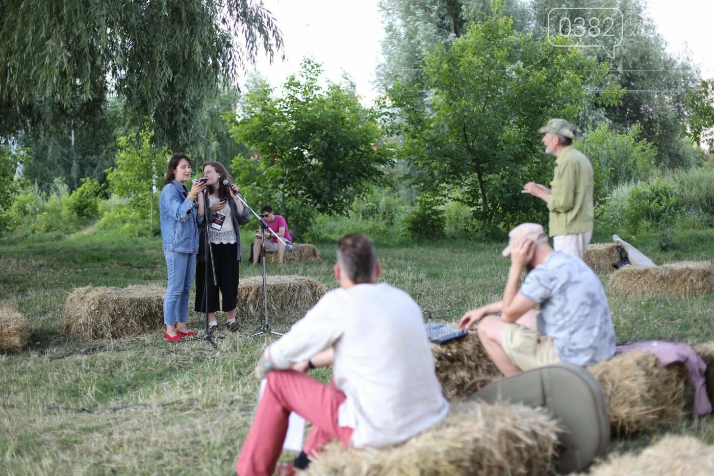 Патріотично-музичний фестиваль «Гальчевський-фест» вкотре пройшов у Хмельницькому, фото-1
