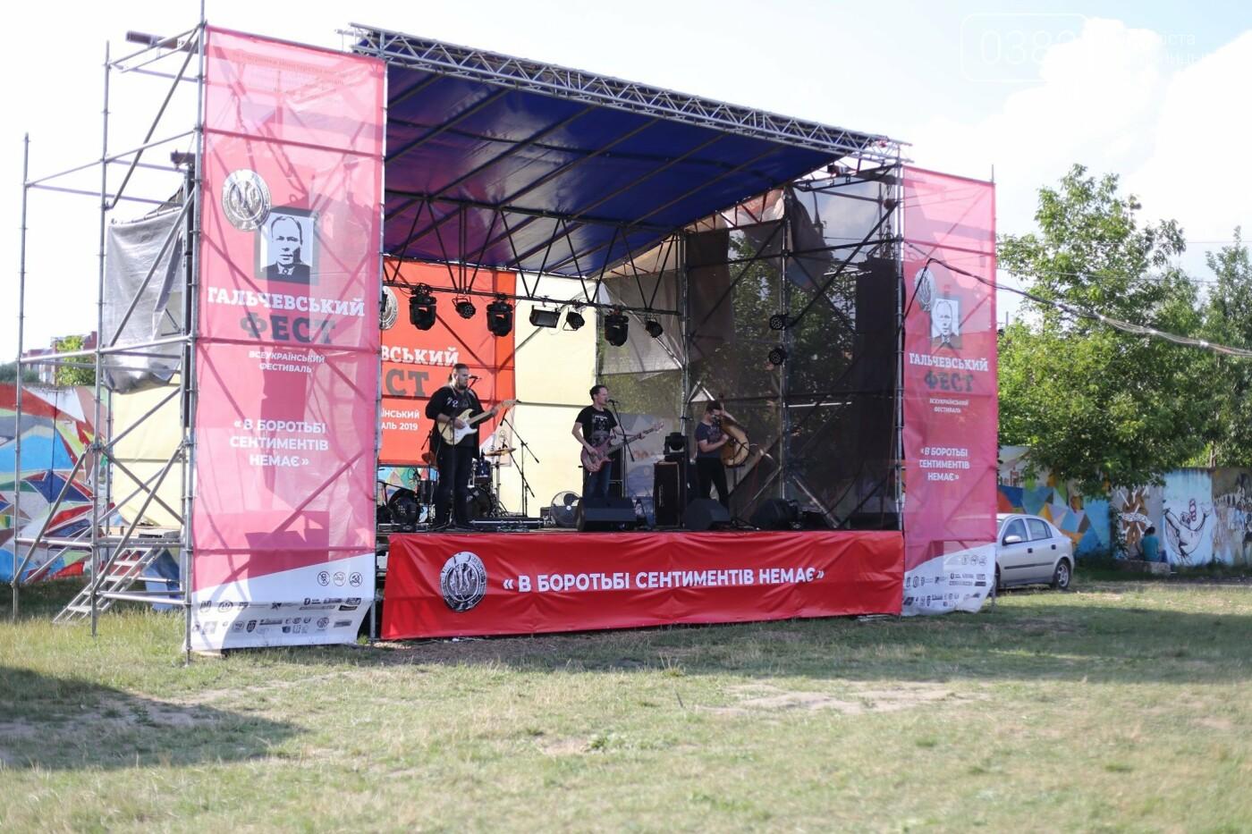Патріотично-музичний фестиваль «Гальчевський-фест» вкотре пройшов у Хмельницькому, фото-3