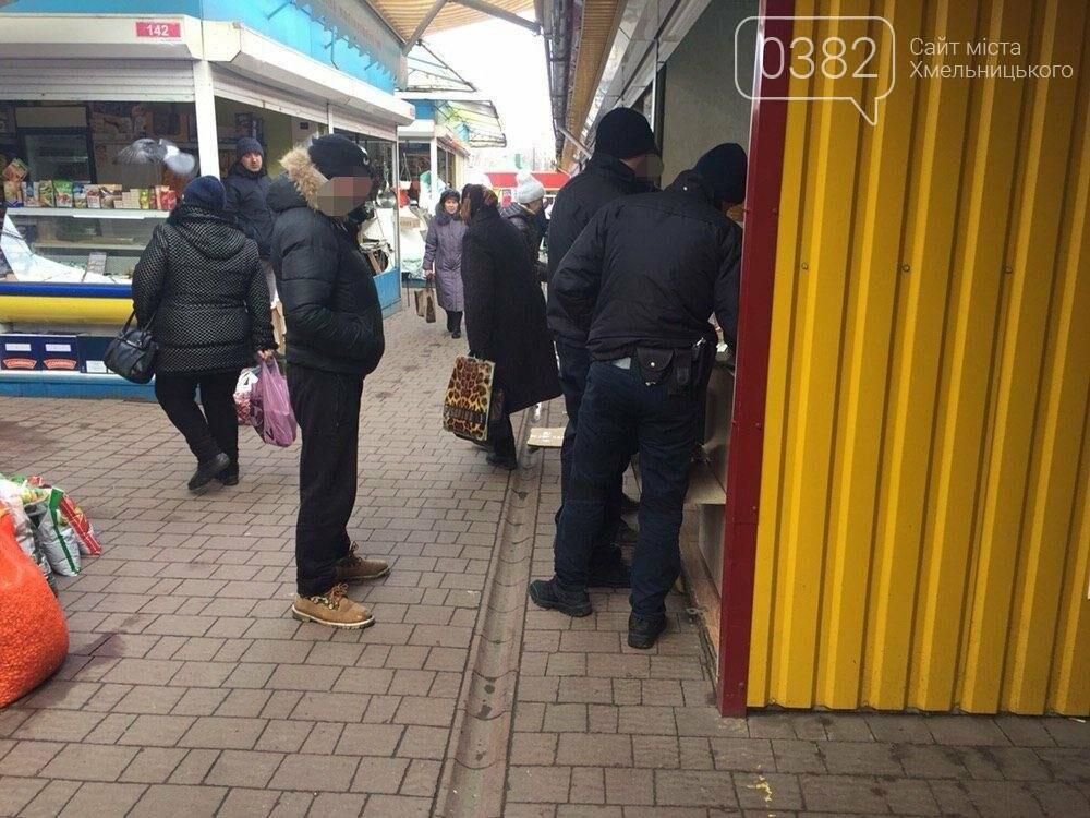 У Хмельницькому впіймали злодіїв на ринку (фото, відео), фото-2