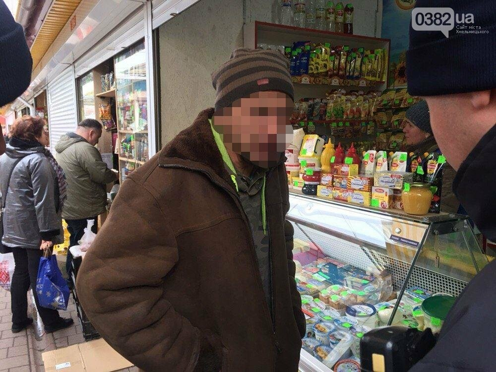 У Хмельницькому впіймали злодіїв на ринку (фото, відео), фото-1
