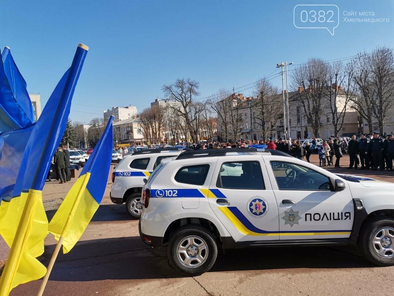 Хмельниччині вручили 43 поліцейських авто Renault Duster, фото-2