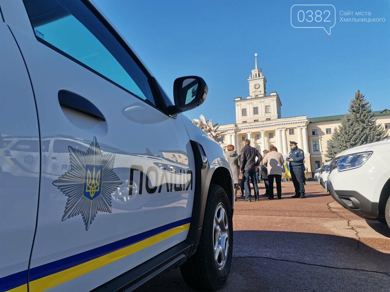 Хмельниччині вручили 43 поліцейських авто Renault Duster, фото-4