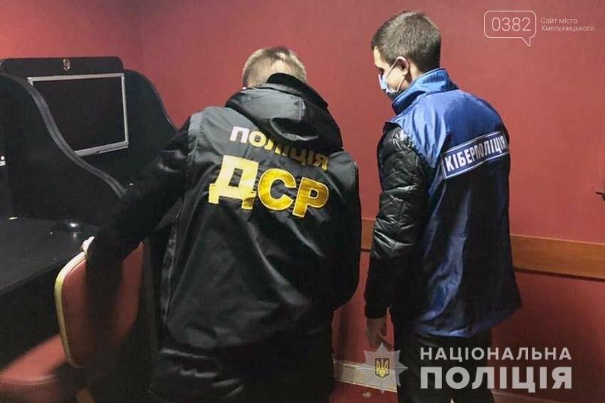 У Хмельницькому працівники поліції виявили черговий підпільний гральний заклад, фото-3