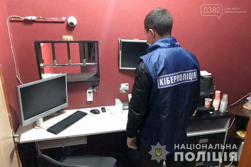 У Хмельницькому працівники поліції виявили черговий підпільний гральний заклад, фото-2