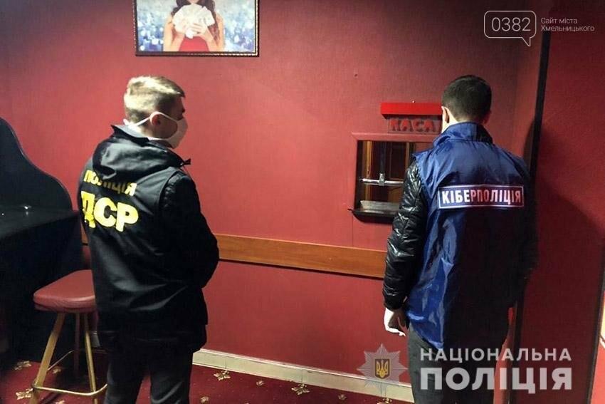 У Хмельницькому працівники поліції виявили черговий підпільний гральний заклад, фото-1
