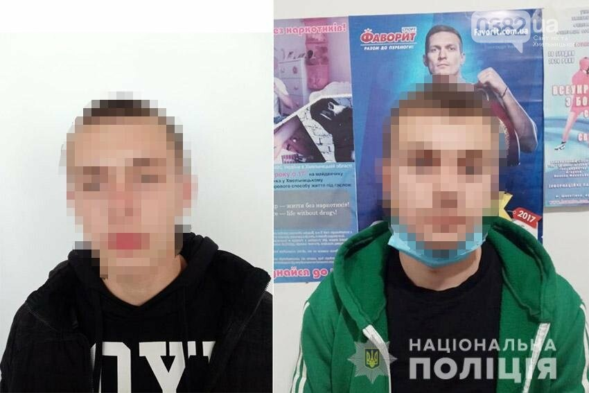 На Хмельниччині взяли під варту молодиків, які вивезли в ліс, побили і обікрали 19-річного студента, фото-1