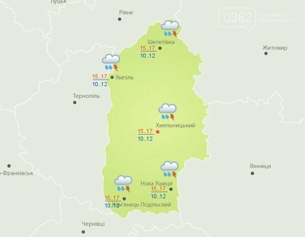 В Україні різко зіпсується погода: до чого готуватися хмельничанам [карта температур], фото-1