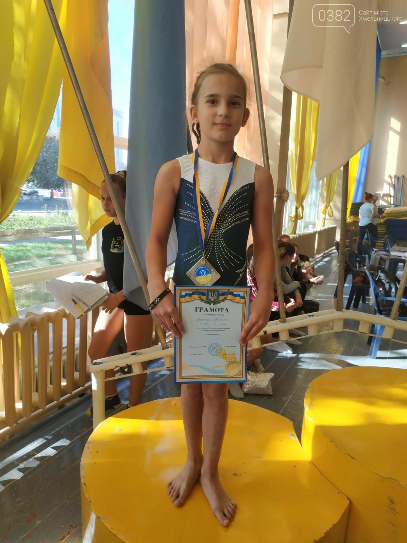 Хмельничанка зійшла на п'єдестал всеукраїнських змагань зі спортивної гімнастики, фото-1