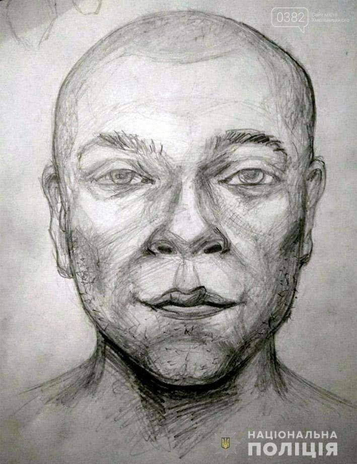 Поліція Хмельниччини просить громадян допомогти встановити особу чоловіка, фото-1