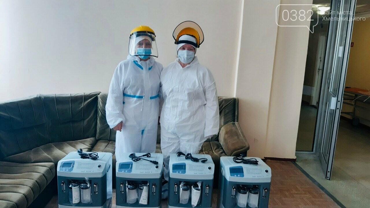Боротьба з Covіd-19: лікарі Нетішина отримали від Київстар 4 кисневих концентратора, фото-1