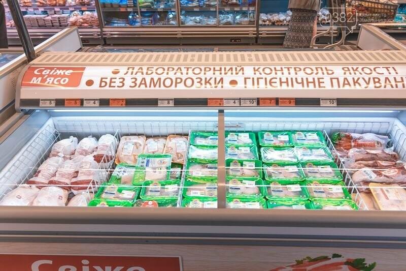 За лаштунками ритейлу: чим цьогоріч здивує мешканців Хмельниччини найбільша українська торговельна мережа, фото-2
