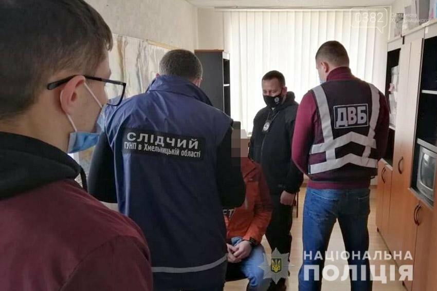 На Хмельниччині викрили правопорушника, який намагався викупити у поліцейського водійське посвідчення, вилучене за нетверезе водіння, фото-1