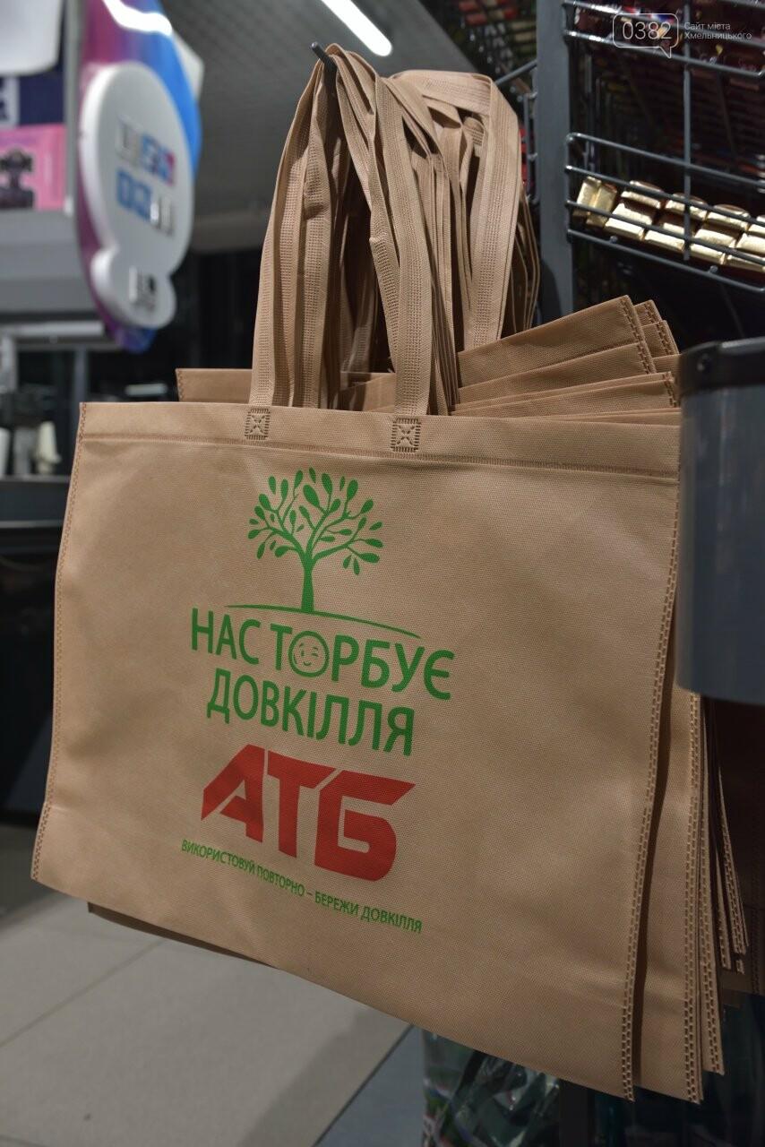 Ще один екопроєкт «АТБ»: чому нові пакети з кукурудзяного крохмалю кращі за традиційні , фото-4